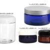 PET Jars for Aromatherapy Bath salts, sugar scrubs and cream